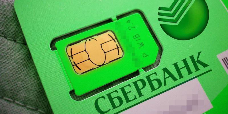 Как активировать и управлять сим картой оператора связи Поговорим от Сбербанка?